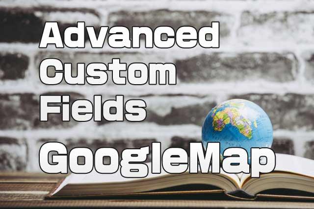 ACFを自動でGoogleMapに