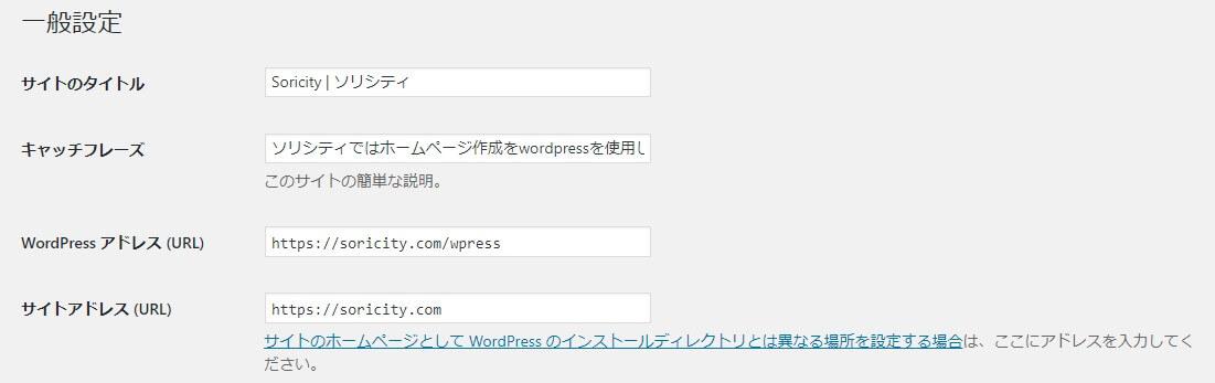 URLの指定